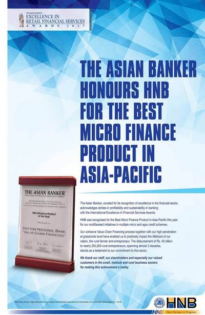 The Asian Banker honours HNB for the best Microfinance Product in Asia Pacific